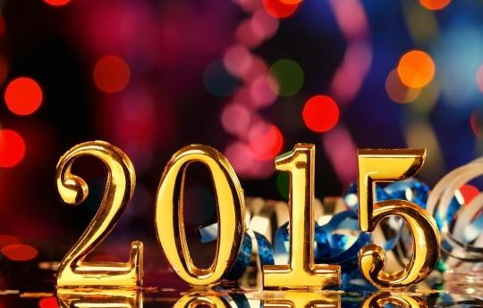 Revelion Românesc 2015!